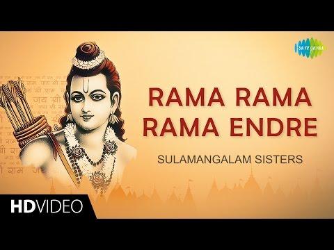 Rama Rama Rama Endre | HD Tamil Devotional Video | Sulamangalam Sisters | Lord Rama Songs