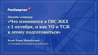 видео Экономия по результатам первого ТО.