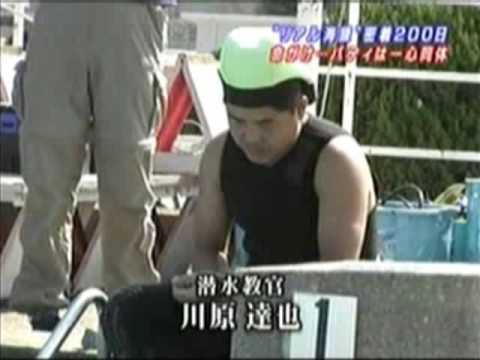 Japan Coast Guard(海上保安庁)documentary2-1
