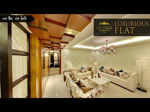Luxurious Flat in Jai Vilas Royal Apartments Sikar road jaipur | 3BHK Flat in Suncity, Jaipur