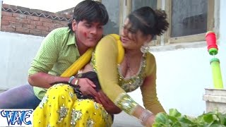 Devara Dori खोल दिहलस - Sara Ra Ra Holi Ha - Arvind Akela Kallu - Bhojpuri Hot Holi Songs 2015 HD
