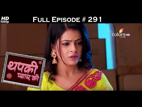 Thapki Pyar Ki - 23rd April 2016 - थपकी प्यार की - Full Episode (HD thumbnail