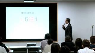 http://pop-cn.jp 「POPで売っチャイナ」で知られる中国人観光客をター...
