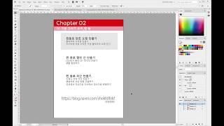 [일러스트레이터 강좌]Chapter 02_01 펜툴로 직선 곡선 그리고 도형 그리기