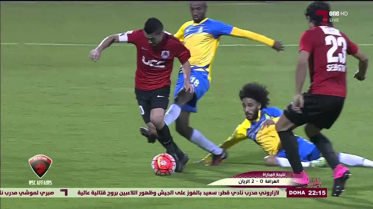 اهداف الريان والغرافه 2 - 0 / دوري نجوم قطر القسم الاول 2016