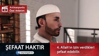 Şefaat #4 Allah'ın izin verdikleri şefaat edebilir.