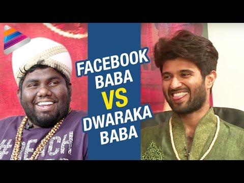Facebook Baba with Dwaraka Baba | Vijay Devarakonda Funny Interview with Viva Harsha | #Dwaraka
