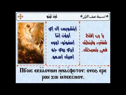 Sancti Athanasii epistula prima ad Serapionem de Sanctissima Trinitate from YouTube · Duration:  17 minutes 50 seconds