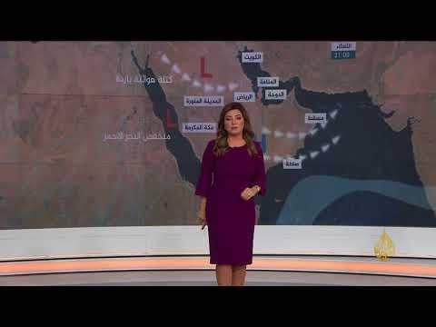النشرة الجوية الأولى 2018/1/16  - نشر قبل 12 دقيقة