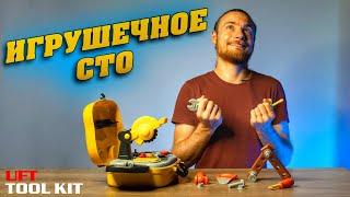Детский набор инструментов UFT ToolKit   Игрушки для мальчиков   Первое впечатление [2020]