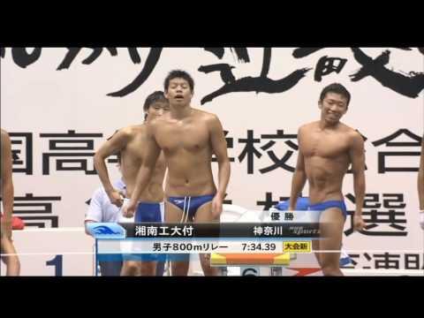 高校総体水泳決勝 最後の競パン 800mリレー