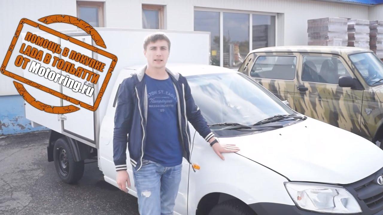 Продажа ваз вис на rst самый большой каталог объявлений о продаже подержанных автомобилей ваз вис бу в украине. Купить ваз вис на rst.