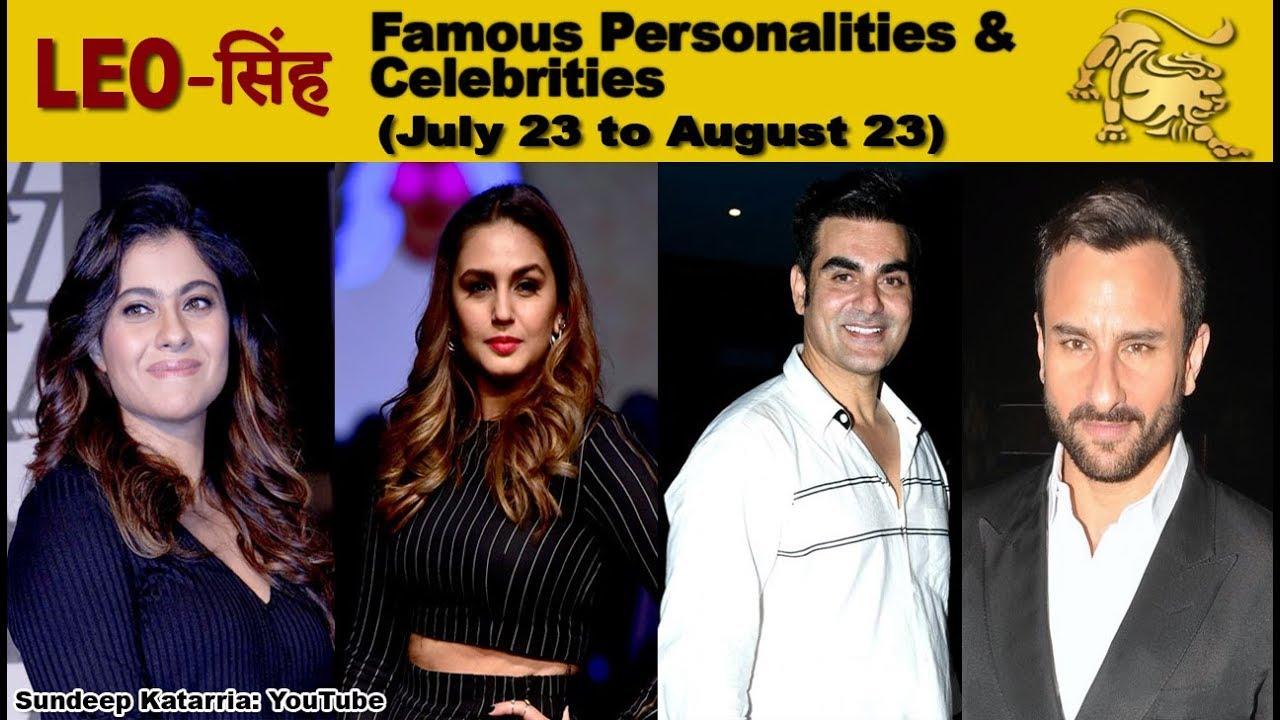 LEO Famous Personalities & Celebrities | Singh | Leo Zodiac Sign Western  Astrology