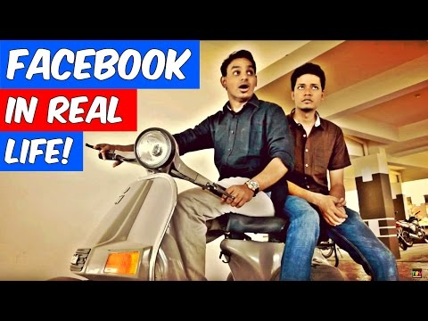 Indian Facebook in Real Life l The Baigan Vines