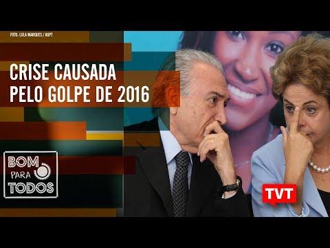 🔴Temer admite golpe contra Dilma Rousseff - Crise causada pelo golpe de 2016 – Bom Para Todos 17.09