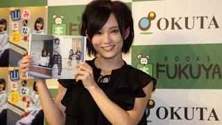 NMB48の山本彩(さやか)さん(22)が2016年2月2日、東京・新宿の書店で...
