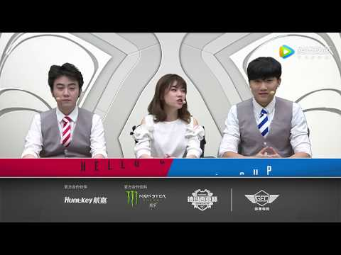 【2017德瑪西亞杯】長沙站 預選賽 YG vs NB #1