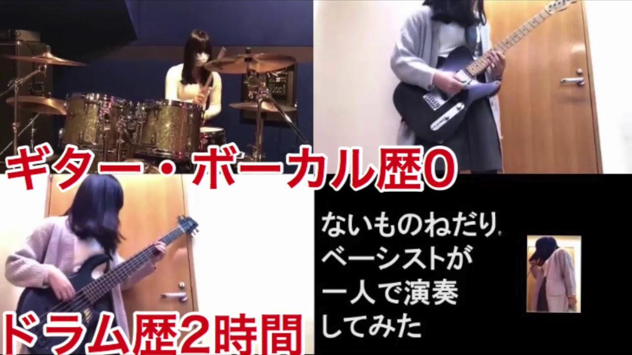 【黒歴史】ふぁみが1年半前に削除した動画【激レア】