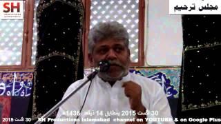 Gambar cover Janab Shakeel Akhtar Majlis e Tarheem  Mazahir Abbas Naqvi 300815  Masjid Babul ILUM ISB
