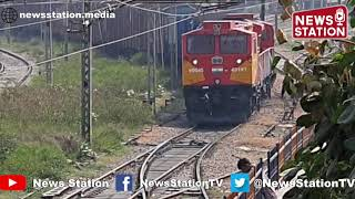 Railways suspends goods trains in Punjab, Demands security from state Govt | News Station