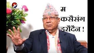 प्रधानमन्त्रीको दावेदार म पनि हुँ ll Kharo Prasna with Madhab Kumar Nepal