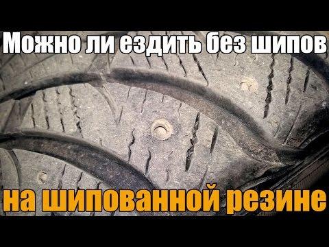 Купить литые диски, зимние и летние шины в Москве в