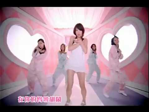 Guo Shu Yao (Yao Yao) 郭書瑤 (瑤瑤) - Free Love (愛的抱抱)