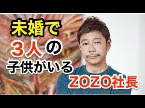 ZOZOTOWN社長・前澤友作に3人の子供?彼女変遷も徹底追及!