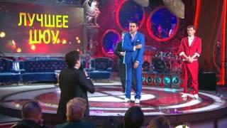 Comedy Club - Новогодняя церемония вручения премии!