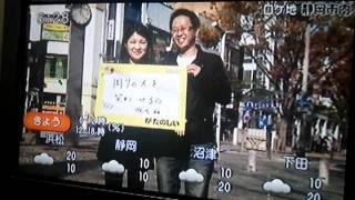 テレビ映るの2回目。カワユス(*´ω`*)