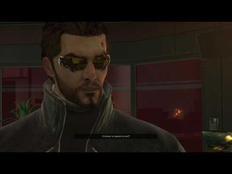 Deus Ex: Human Revolution Четвёртый стрим - Видео из Майнкрафт (Minecraft)