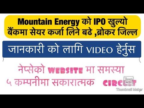 mountain energy ipo open/share loan at bank/nepal stock exchange