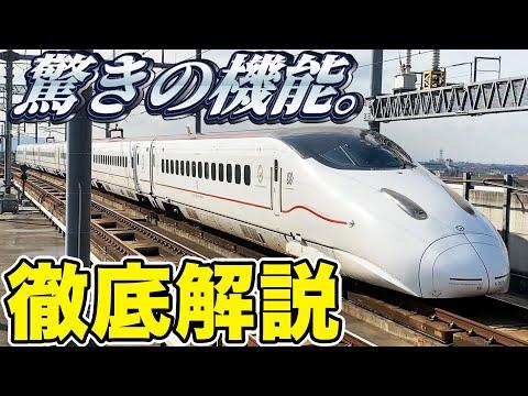 九州新幹線800系詳細解説動画。