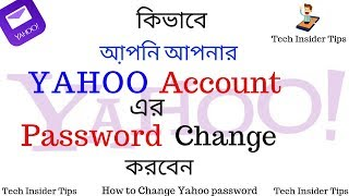 How to change yahoo password - [new update] - how to change password in yahoo mail