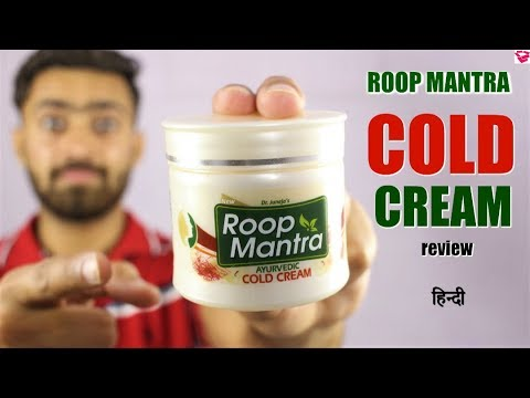 roop-mantra-cream-review-|-qualitymantra