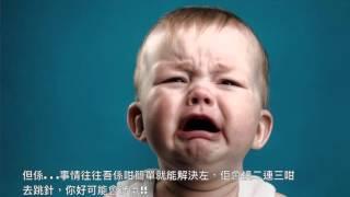 「EdV獎勵計劃2015-2016」 香港扶幼會許仲繩紀念學校 SewingMan 翻轉課堂 (Fl