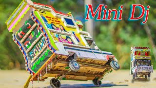 बाप बेटा small mini DJ / small DJ sound / Mini DJ sound / little DJ / toy DJ / simple DJ Masti