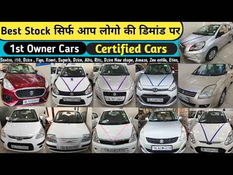 Second hand car for sale in delhi, Low budget used cars, Used cars in delhi, Ride with new india