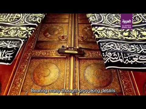 Secrets of Mecca's Holy Kaaba