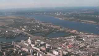 Прилет в Пермь