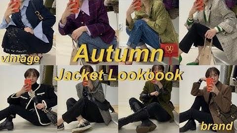 [161cm 코디] 가을 자켓 코디 | 빈티지자켓부터 브랜드자켓까지 | 빈티지샵 추천 | 가을 룩북