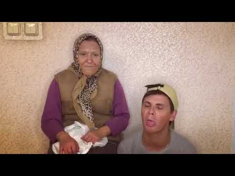 Бабушка и внук «Очередь» (#gan_13_)