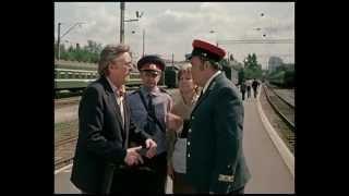 Vokzal dlja dvoix 1982, Вокзал для двоих 1982, Eldar Aleksandrovich Rjazanov v glavnoj roli