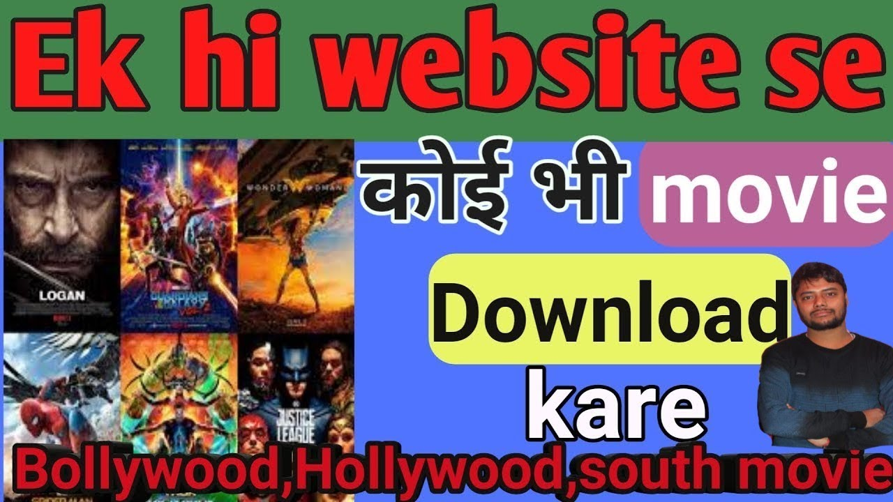 Download How To Download Any Movie In Your Computer | Computer Se Movie Download Kaise Kare ?  |2020|