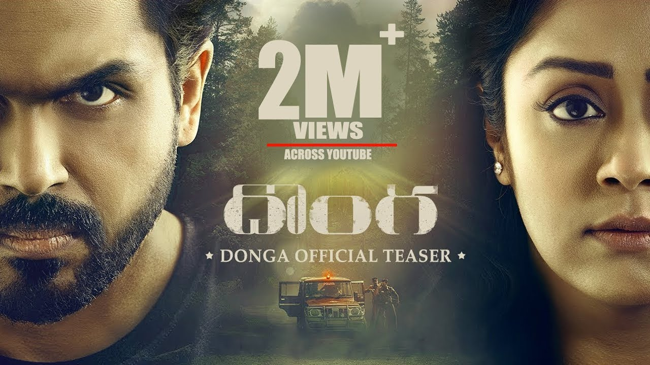 Donga Telugu Movie (2020) Zee5: Cast, Posters, Full Movie Online, Release Date