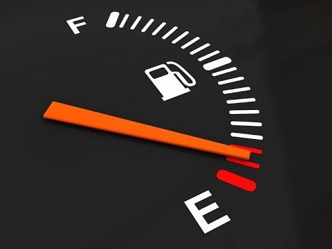4 Реальный объем топливного бака автомобилей