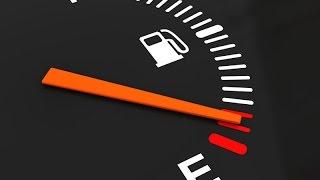 Реальный объем топливного бака автомобилей - Автошкола / Еврокар