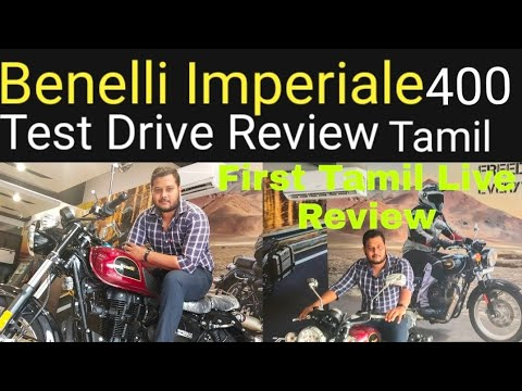 Benelli Imperiale 400 Review Tamil || Test Drive Review||ExShowroom Price1.69|| Shahul VS Shareef 📷