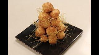 Mini Croquembouche | French Desserts | Sanjeev Kapoor Khazana