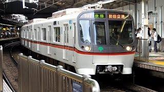 2019/09/07 京急 都営 5300形 5304F 品川駅 | Keikyu: Toei 5300 Series 5304F at Shinagawa